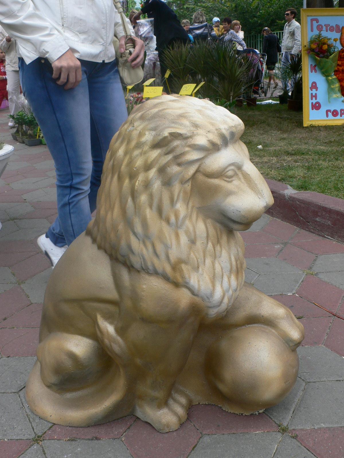 Лев с шаром 2.5