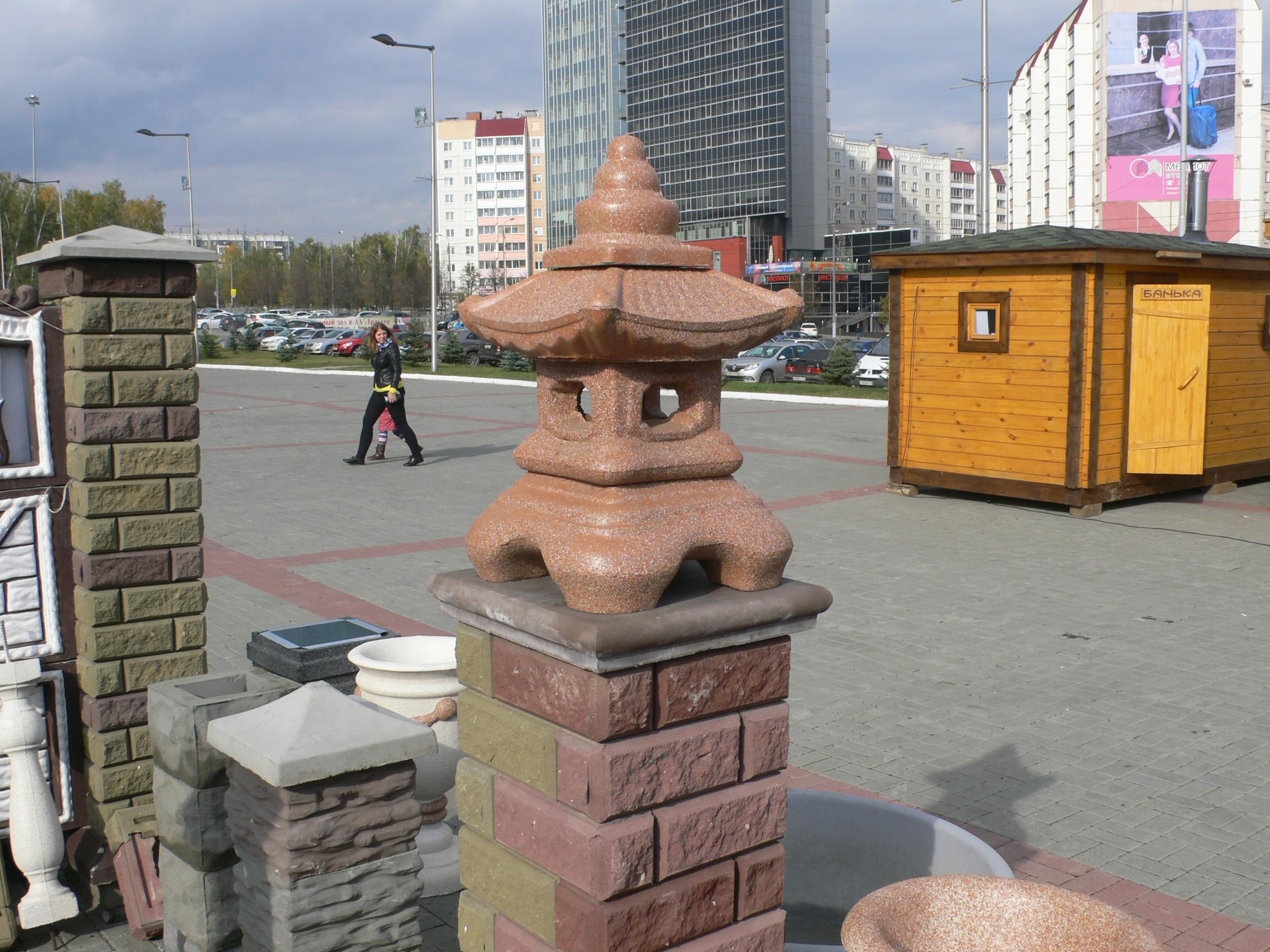 Китайский фонарь 2.3