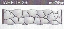 Панель №26